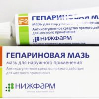 Гепариновая мазь при болезни Пейрони