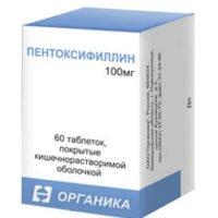 Пентоксифиллин при болезни Пейрони